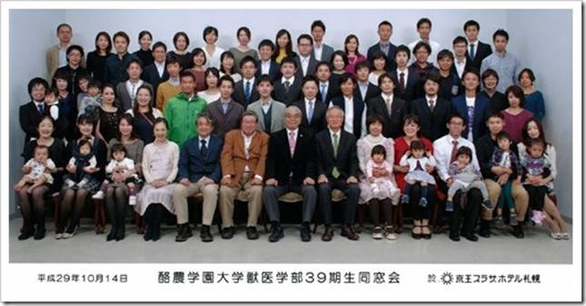 獣医学科第39期卒業生10周年記念同期会報告