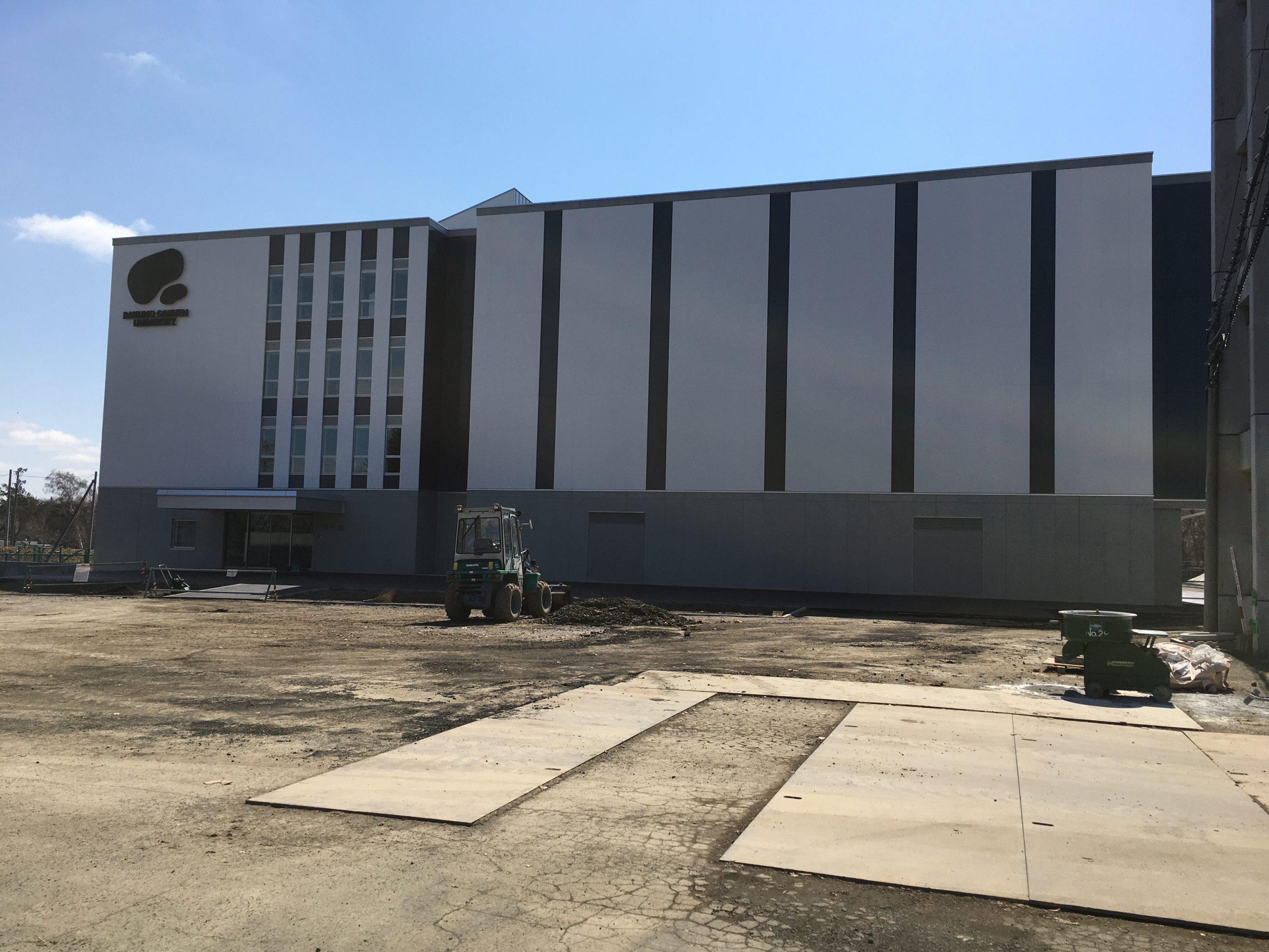 新体育館建設