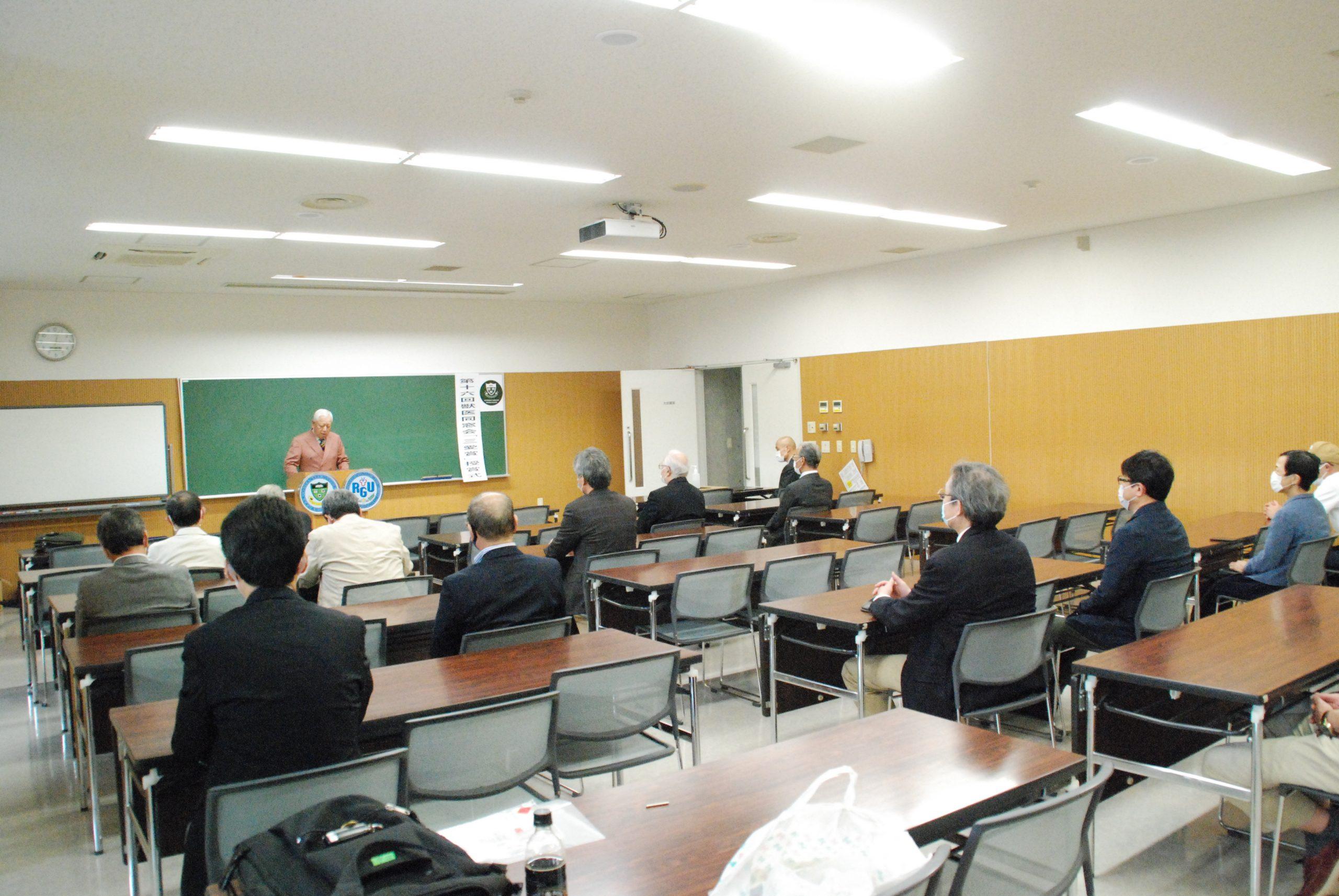 第16回「三愛賞」受賞式報告